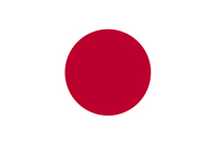 Photo of Japanese Flag